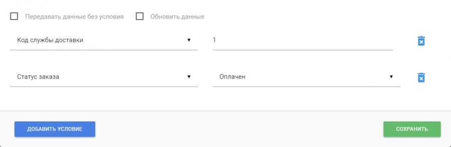 bp-send-order.png